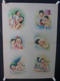 民国金梅生绘《天真烂漫屏》月份牌 年画 一套两张    HXTX308931
