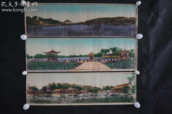 民国 上海复兴印片厂监制 西湖风景 年画一组三张 HXTX309006