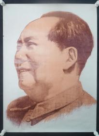 文革时期《毛主席万岁》石版画一张  HXTX309034