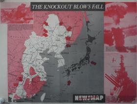 抗战时期援华美军《地图新闻报》(NESMAP)内容为:原子弹爆炸,全面击败日军等  HXTX309042
