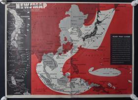 抗战时期援华美军《地图新闻报》(NESMAP)内容为:中印边境抗战局势等  HXTX309049