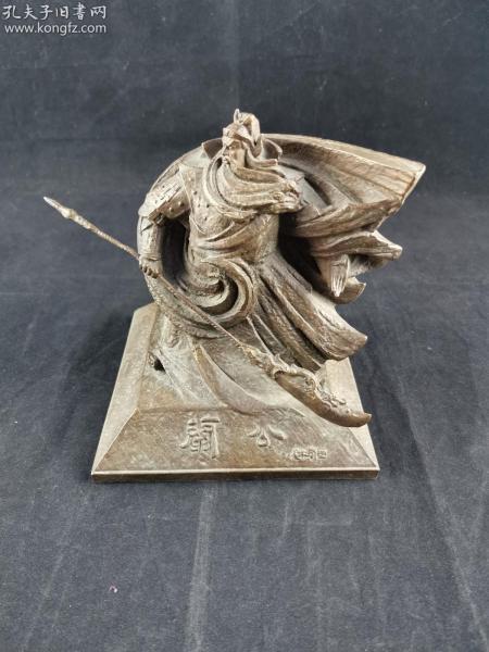 """【帶出版】著名藝術家、雕塑家、""""福娃之父"""" 韓美林《關公》銅雕一件""""(尺寸:16*16.5*18.8cm) HXTX162911"""
