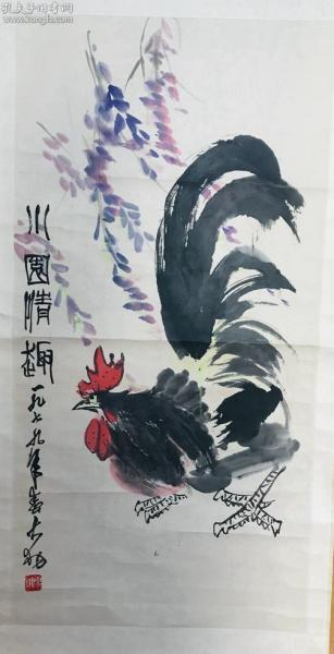 【大豐收藏】 中國美術家協會理事,江蘇省美術家協會、書法家協會主席 陳大羽 老畫?。?! 老裱
