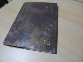 《象外》中国书画夜场,2019年春季艺术品拍卖会,上海敬华,精装本