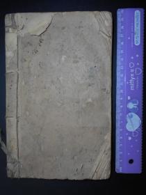 民国【中医医方手抄本,写了满满一本130面(陈冠卉 抄)】跌打损伤,各种偏方,手绘图像