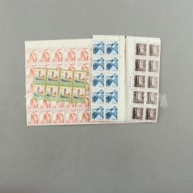 70 - 80年代 普票新票 一组四张 148枚(普21一分半邮票100枚方连,普18十分邮票8方连,普22A八分、十分各20方连;上中品)HXTX309612