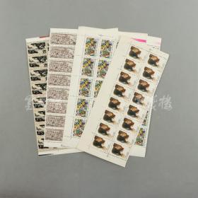 80年代 历史、国防题材新票 一组97枚 四张(J115八十分邮票24枚,J117八十分邮票32枚,J140八分邮票16枚,T125八分邮票25枚)HXTX309616