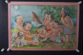 1950年代 李慕白绘《吉庆有余》月份牌 年画(香港出版)   HXTX308932