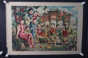 民国张碧梧绘《聚宝盆》月份牌 年画   HXTX308935
