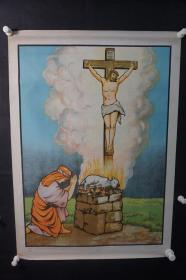 1941年 天主教神话故事宣传画一组十三张  HXTX309089
