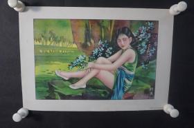 民国 杭穉英绘 美女月份牌年画一张  HXTX309085