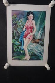 民国 杭穉英绘 美女月份牌年画一张  HXTX309082