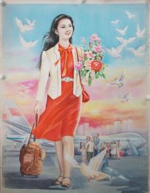 内蒙古兴安盟突泉县年画传承人之一 于晓玲绘《啊,祖国》年画原稿一张  HXTX309035