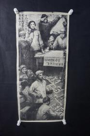 文革 张颂南作 《红卫兵的步伐任重道远》 石版画一张  HXTX309071