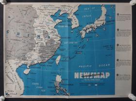 抗战时期援华美军《地图新闻报》(NESMAP)内容为:中国抗战局势图,正确佩戴军衔等  HXTX309043