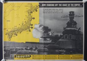 抗战时期援华美军《地图新闻报》(NESMAP)内容为:为彻底击败日军,英美联合舰队大炮大局炮轰日本等  HXTX309045