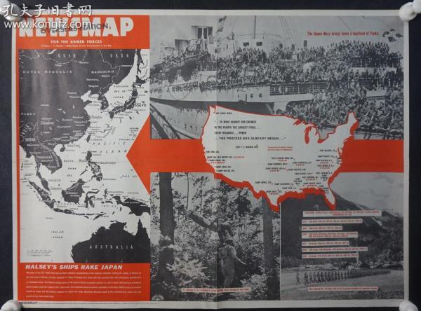 抗战时期援华美军《地图新闻报》(NESMAP)内容为:全面开始向太平洋上的敌人聚集最大的资源和军事力量等  HXTX309047