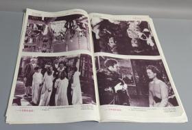 《一个年轻的皇后》、《火烧圆明园》、《花园街五号》、《红衣少女》、《一个女教练的自述》 等老电影海报 一组十二张 HXTX308250