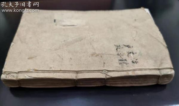 《皇朝经世文三编》,清石印版,卷二十一至四十,四册合订巨厚本。20*12.8*5.5,八品