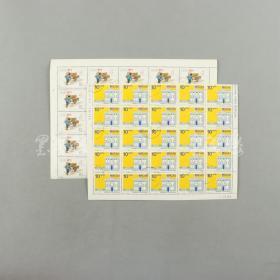 80 - 90年代 澳门盖销 十分邮票 两张 各25方连(上中品)HXTX309613