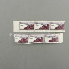 1963年 特57 十分盖销邮票 横三连 两张 HXTX309621