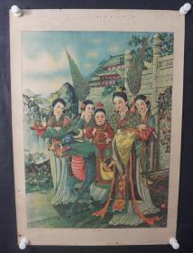 民国陈维敏 《麒麟送子》月份牌 年画一张  HXTX308921