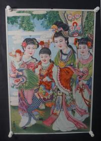 民国张瑞恒 《麒麟送子》月份牌 年画一张  HXTX308925