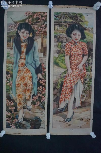 民国 杭稺英 绘 美女月份牌  年画  条屏两张一组 《坐花闲眺》《小憩待伴》 HXTX309009