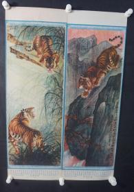 民国张善孖绘《善孖虎屏》月份牌 年画 四条屏一套    HXTX308929