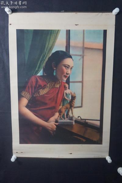 民国《临窗神怡(电影明星蝴蝶)》月份牌 年画   HXTX308936
