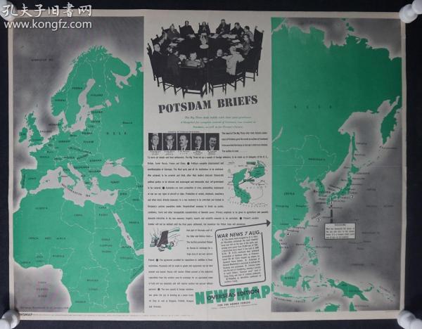 抗战时期援华美军《地图新闻报》(NESMAP)内容为:波茨坦会议(柏林会议,德国法西斯无条件投降)、台湾战局等  HXTX309046