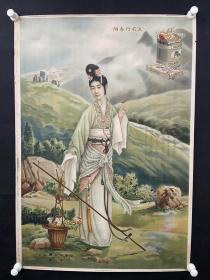 民国时期 《大前门(梅兰芳~黛玉葬花)》月份牌 广告画一张  HXTX308961