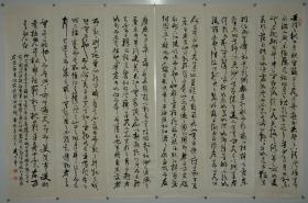 【武中奇】中国书法家协会理事 书协江苏分会主席 书法六屏