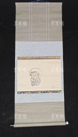 【日本回流】原装旧裱 清 水墨人物画《大黑》一幅(纸本立轴,约0.8平尺)HXTX308863