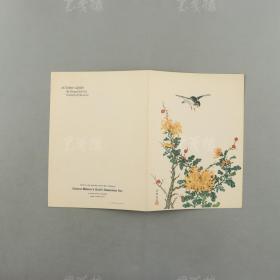 抗战时期 宋美龄创立中国妇女救济会 特制精美贺卡《花好月圆人寿》一件(此为在美国印制出售贺卡,为救助战争孤儿募款,为难得抗战纪念品)HXTX309315