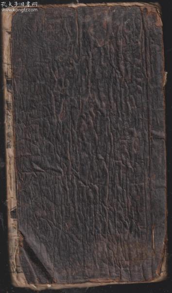 绍治三年,木刻本越南汉字古籍《性理节要》卷一