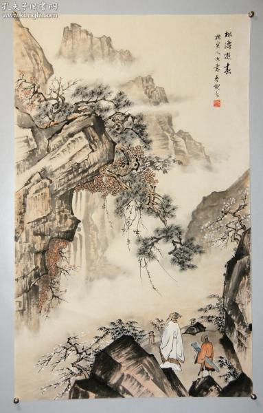 【季观之】山东省烟台市人 著名山水画画家  山水