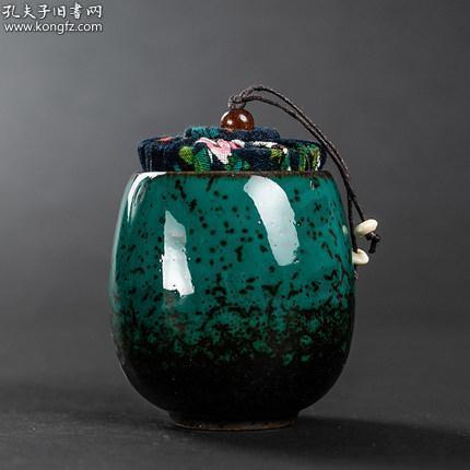 德化窑变密封陶瓷茶叶罐 小号便携哥窑茶罐 德化直发不合并运费!一拍一发