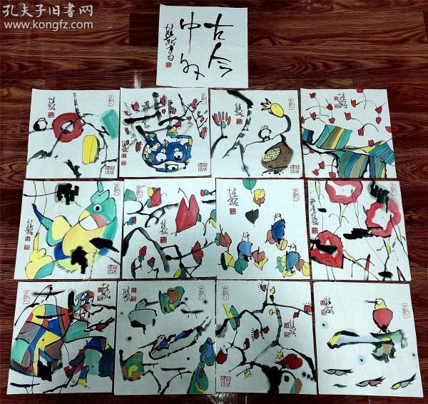 中国美术家协会理事、上海市美协常务理事【张桂铭】册页