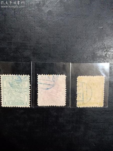 清小龙邮票
