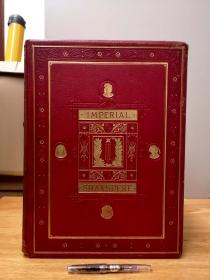 1876 Imperial Shakespeare《帝国版莎士比亚》4卷全,超大开本,40幅极高质量的带护封整页巨幅钢版画,装帧豪华,三面书口刷金。书重十几公斤!!