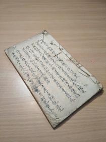 極其少見的清代四川鈴醫江湖醫生的行走江湖的秘籍《鈴醫秘籍》很多病癥都用大白話來解說!