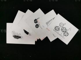 插图画家 胡炳泉 手绘插图原稿六张 (《儿童文学》插图出版用稿) HXTX309295