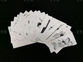 佚名 手绘《儿童文学》插图原稿一组二十二张  HXTX309300