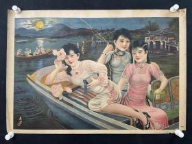 民国时期  月份牌画家 袁秀堂绘 《三笑游湖(西湖)》月份牌年画一张  HXTX308954