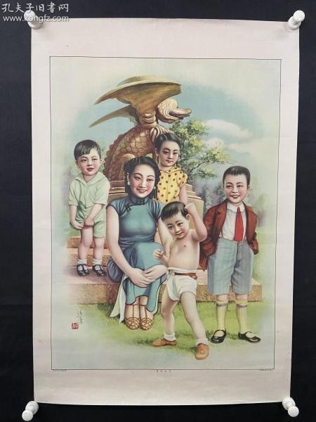 民国时期 钱延康绘《儿女英雄》月份牌年画一张  HXTX308950