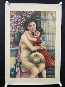民国时期 上海中国画院画家 谢之光绘 《天伦之乐》月份牌年画一张  HXTX308949