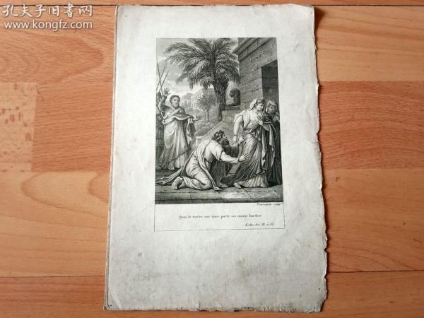 1805年铜版画《法国悲剧大师让·拉辛1669年发表的戏剧《以斯帖记》第三幕第四场 -- 放开手!你这个叛徒》(Esther,Act Ⅲ,Sc VI)--  故事情节取材自《圣经》旧约《以斯帖记》,讲述敬畏耶和华的犹太女子以斯帖在波斯王宫中为以色列民族斗争而取胜的故事 -- 版画纸张尺寸22*15厘米