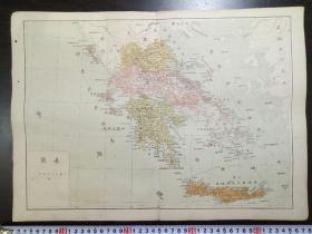 清代五彩石印老地图《希腊图》光绪舆地学会重刊,6开大小,约46.5/33.5cm!
