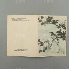 抗战时期 宋美龄创立中国妇女救济会 特制精美贺卡《花好月圆人寿》一件(此为在美国印制出售贺卡,为救助战争孤儿募款,为难得抗战纪念品)HXTX309316